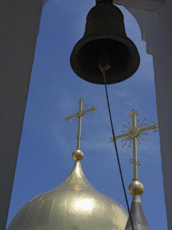 Belfry and Domes of Newly-Built Russian Orthodox Cathedral in Historic Centre, Habana Vieja, Cuba