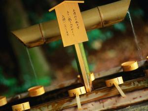 Facilities for Hand Washing at Shrine Tokyo, Kanto, Japan by John Hay
