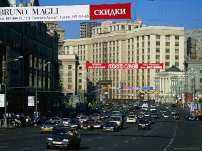 Early Morning Traffic on Teatralny Proezd in Heart of Moscow, Moscow, Russia
