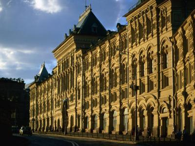 Late Evening at the Old Stock Exchange Building on Red Square, Moscow, Russia