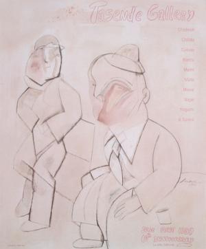 Tasende Gallery by Jose Luis Cuevas