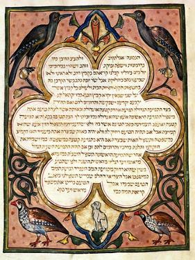 Page from a Hebrew Bible with Birds, 1299 by Joseph Asarfati