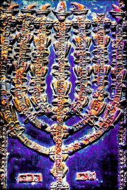 The Rema Torah Ark, 2015 by Joy Lions
