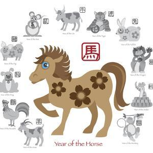 Chinese New Year Horse Color with Twelve Zodiacs Illustration by jpldesigns