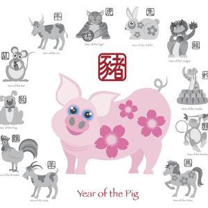 Chinese New Year Pig Color with Twelve Zodiacs Illustration by jpldesigns