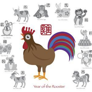 Chinese New Year Rooster Color with Twelve Zodiacs Illustration by jpldesigns
