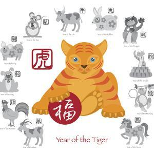Chinese New Year Tiger Color with Twelve Zodiacs Illustration by jpldesigns