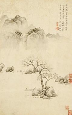 Boating on a River in Spring, 1561 by Ju Jie