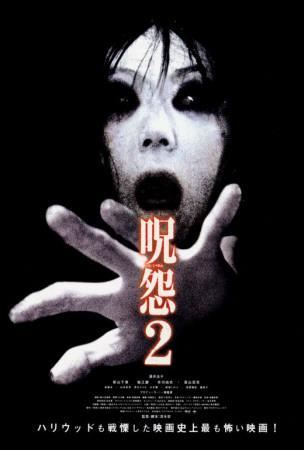 https://imgc.allpostersimages.com/img/posters/ju-on-the-grudge-2-japanese-style_u-L-F4S6NR0.jpg?artPerspective=n