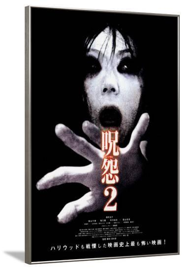 Ju-on: The Grudge 2 - Japanese Style--Framed Poster