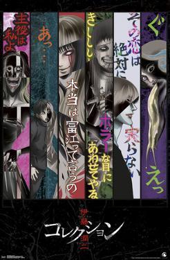Junji Ito - Key Art