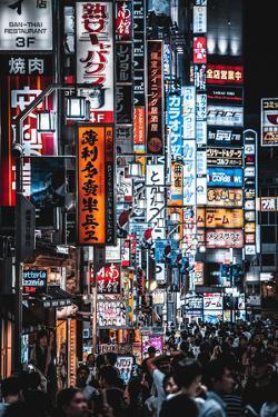 Neon City by Junya Watanabe