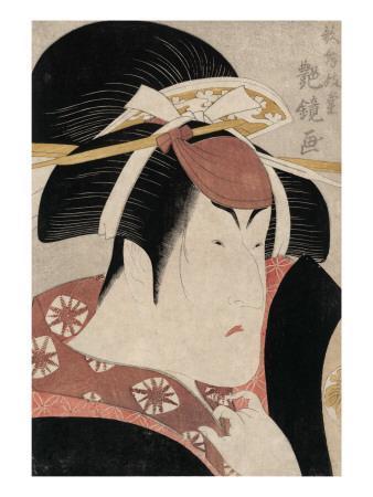 Portrait of Nakayama Tomisaburo