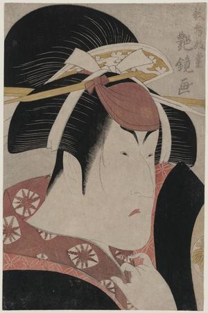 The Actor Nakayama Tomisaburo