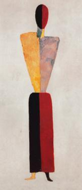 The Girl, Figure on White by Kasimir Malevich