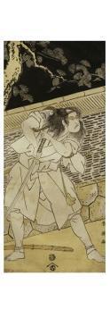 Samouraï tenant un sabre dans la nuit by Katsukawa Shunei