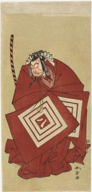 Ichikawa Yaozo II in the Shibaraku Role, 1774 by Katsukawa Shunsho