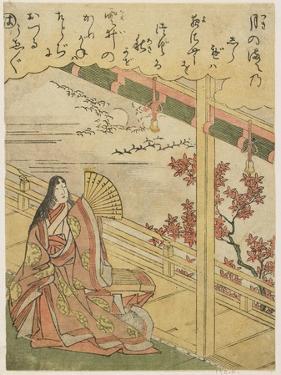 Scene 3: Autumn Night, Late 18th Century by Katsukawa Shunsho