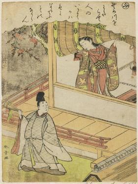 Scene 4 : Court Lady Talking to a Courtier on a Veranda, Late 18th Century by Katsukawa Shunsho