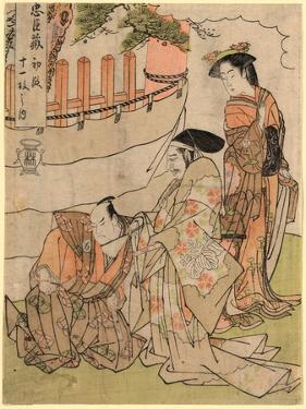 Shodan by Katsukawa Shunsho