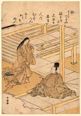 The Verse Beginning with Wa by Katsukawa Shunsho