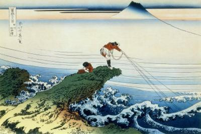 36 Views of Mount Fuji, no. 15: Kajikazawa in Kai Province by Katsushika Hokusai