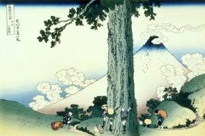 36 Views of Mount Fuji, no. 16: Mishima Pass in Kai Province by Katsushika Hokusai