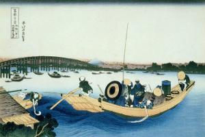 36 Views of Mount Fuji, no. 22: Sunset over the Ryogoku Bridge from the Sumida River at Onmayagashi by Katsushika Hokusai