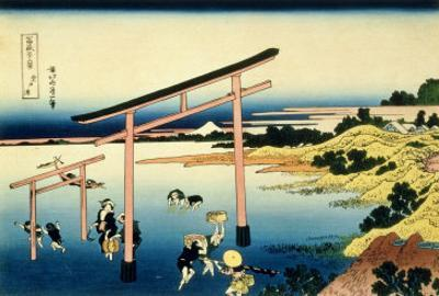 36 Views of Mount Fuji, no. 33: The Bay of Noboto by Katsushika Hokusai
