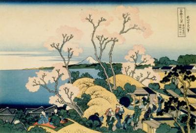 36 Views of Mount Fuji, no. 39: Tokaido Shinagawa by Katsushika Hokusai