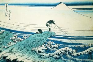 A Fisherman Standing on a Rocky Promontory at Kajikazawa in Kai Province' by Katsushika Hokusai