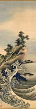 Breaking Waves, Edo Period, 1847 by Katsushika Hokusai