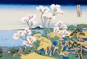 Cherry Blossom Festival by Katsushika Hokusai