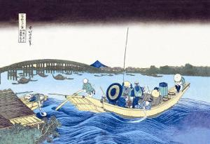 Ferry Leaving the Dock by Katsushika Hokusai