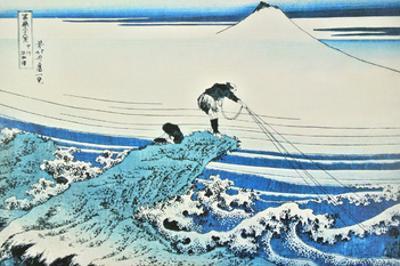 Fisherman Standing on a Rocky Promontory at Kajikazawa