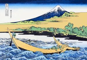 Fishing Boats Within View of Mount Fuji by Katsushika Hokusai
