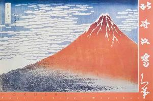 Fuji in Clear Weather by Katsushika Hokusai