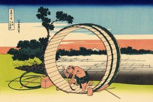 Fujimi Fuji View Field in the Owari Province, c.1830 by Katsushika Hokusai