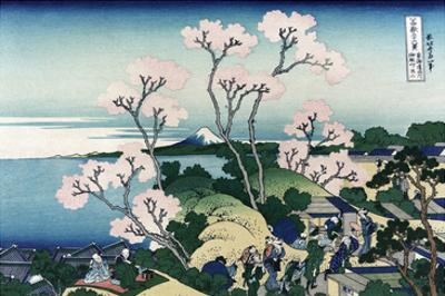 Goten-Yama-Hill. Shinagawa on the Tokaido Road by Katsushika Hokusai