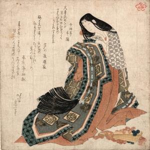 Hiogi by Katsushika Hokusai