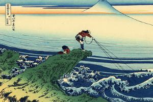 Katsushika Hokusai Kajikazawa in Kai Province Plastic Sign by Katsushika Hokusai