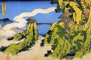 Katsushika Hokusai Temple Bridge by Katsushika Hokusai