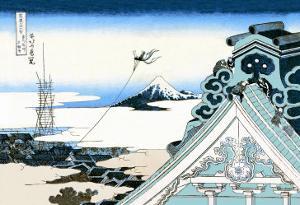 Kite Flying in View of Mount Fuji by Katsushika Hokusai