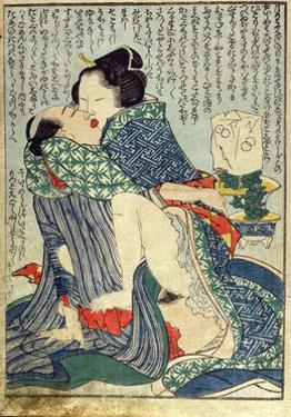 Lovers Seated with a Plant in the Background,From 'Manpoku Wago-Jin', 1821 by Katsushika Hokusai