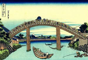 Katsushika Hokusai Mount Fuji Seen Through the Mannen Bridge Art Poster Print