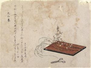 New Year's Day of the Year of Snake by Katsushika Hokusai
