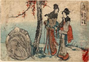 Oiso by Katsushika Hokusai