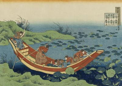 Poem by Bunya no Asayasu (Fumiya no Asayasu) by Katsushika Hokusai