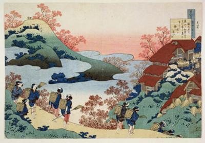 Saramaru Dayu, from the Series '100 Poems by 100 Poets Explained by a Nurse', C.1835 by Katsushika Hokusai