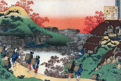 Sarumaaru Tayu,8th CE: Autumn,farmwomen return from collecting mushrooms. A stag and deer. by Katsushika Hokusai